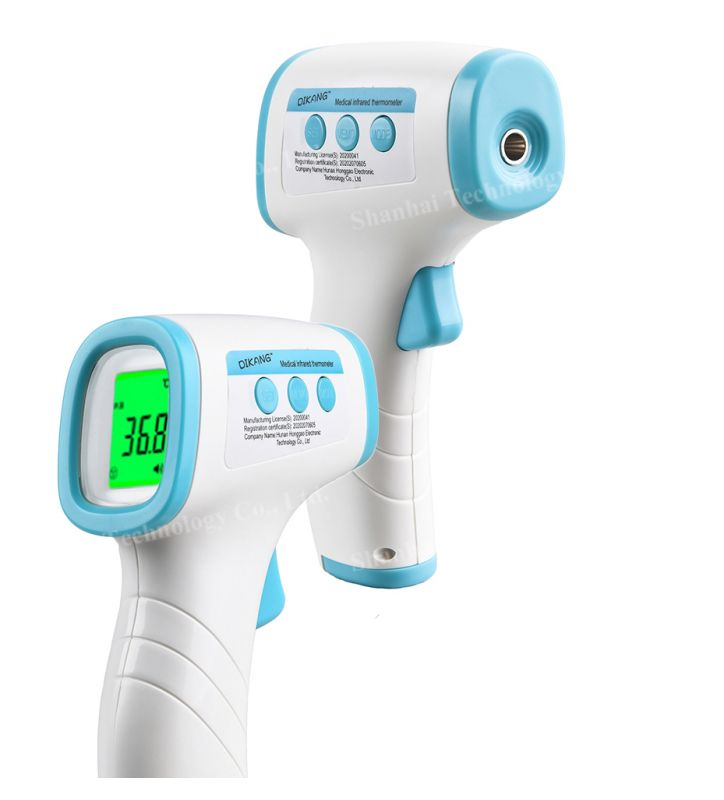 Dikang Infrared Forehead Thermometer