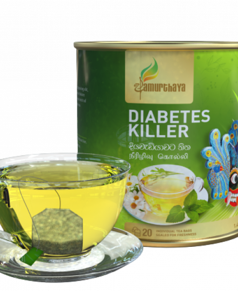 Aamurthaya Diabetes Tea