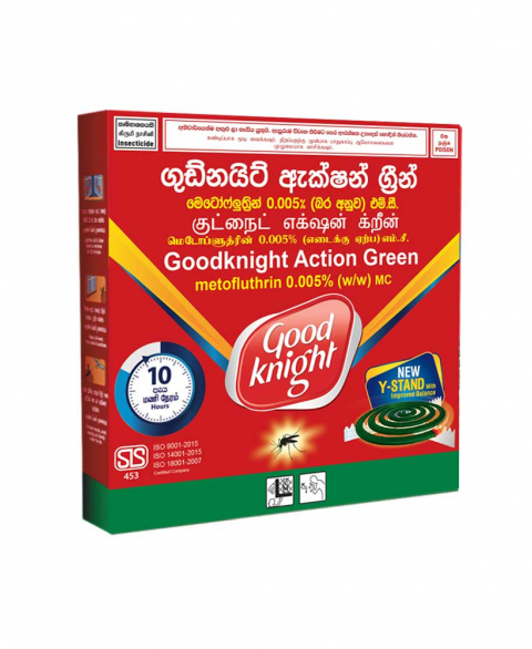 Goodknight Action Green 10 hour  Mosquito Coil