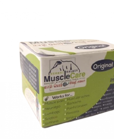 Muscle Care Balm